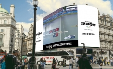 Eurosport, Ocean Outdoor revisit Olympic Games London 2012 on Piccadilly Lights