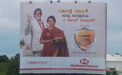 Muthoot Finance plans wide-spread OOH campaign to promote 'Muthoot Ayush Gold Loan' scheme
