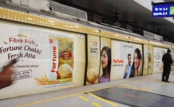 Will Adani Wilmar jump back on metro branding with #Metrobackontrack?