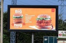 McDonald's welcomes foodies with 'The Big Hug'