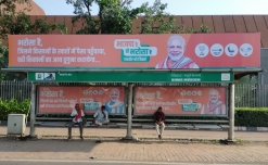 Rooftop media returns in Patna for Bihar Assembly Elections' campaigning