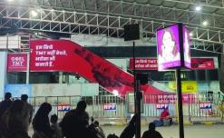 Goel TMT expands railway media portfolio for mass visibility