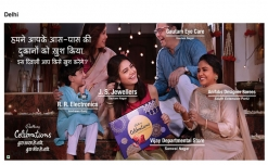 Mondelez India promotes sellers this Diwali