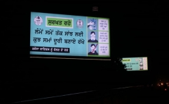 Ludhiana civic body plans to impose heavy penalty on illegal media