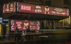 Senco Gold makes appearance on Delhi's street furniture