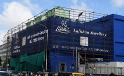 Lalithaa Jewellery opts AG-DMS CMRL Station for semi-naming branding