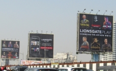 Lionsgate India announces app launch with a big roar