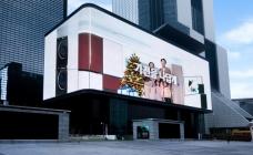 Samsung's bespoke appliances under spotlight  in Seoul's COEX K-pop Square