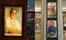 Manyavar signs pan India cinema branding deal with INOX