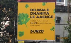 Pun and data mark Dunzo's new campaign