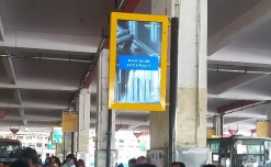 Aster Labs creates cluster branding at BMTC DOOH media