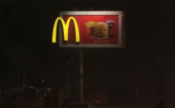 McDonald's reinforces brand presence on OOH