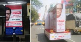 Republic TV's marketing scoop in West Bengal