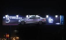 BMW 3 Gran Limousine makes a grand splash on OOH