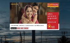 PNB Housing Finance launches OOH campaign for home loan scheme