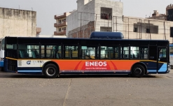 Japan's Eneos goes OOH to grab market share in India