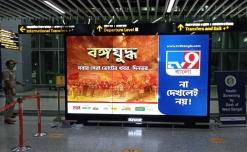 TV9 Bangla goes big on OOH to promote election show