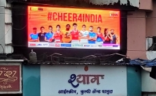 Mera Hoardings partners Indian Olympic Association to launch #CHEER4INDIA campaign