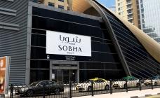 Dubai's RTA grants Sobha Realty naming rights of Dubai Marina Metro Station
