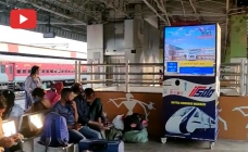 Global Advertising wins rights for DOOH screens at 5 rly stations