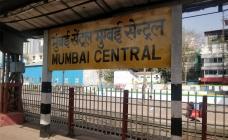 Mumbai Central Div invites e-bids for bulk ad rights