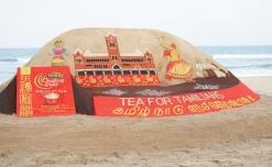 Art for tea's sake and tea for Tamilians…