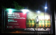 MTS' philanthropic message for women goes outdoor