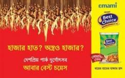 Himani Best Choice to create spectacle through Devi Durga's thousand hand idol