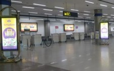 Orango Solutions offers innovative OOH sites at Amritsar Airport