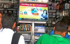 PNB takes the digital OOH route in Delhi