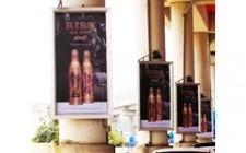 Budweiser creates innovative OOH presence across top metros