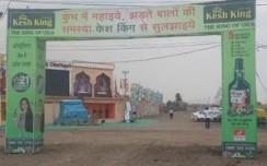 Emami takes Kesh King to the holy land of Kumbh