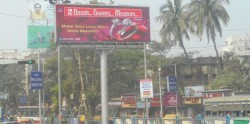 KMC awards rights for new LED boards to Selvel Advertising, Enkon, P.K. Advertising