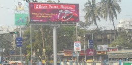KMC awards rights for new LED boards to Selvel Advertising, Enkon, P.K. Advertising