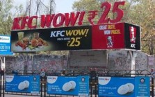 Uniads Limited executes bus shelter innovation for KFC