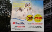 Rose Valley woos travellers in Kolkata