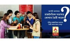 ABP Ananda drives pre-voting awareness