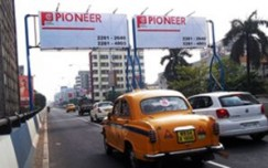 Pioneer introduces innovative gantry in Kolkata