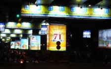UCO Bank gets innovative with pillar branding
