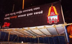 Tata Docomo joins the Rath Yatra bandwagon