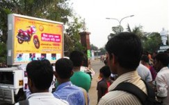 TVS leverages an outdoor media campaign in rest of Bengal