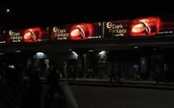 ITC grabs eyeballs at Chennai's mega bus terminus