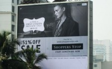 Shoppers Stop makes a splash