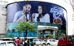 Nestle EveryDay takes vantage position in Guwahati with mall wrap