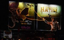 'Hatim' unleashed on OOH with 3D effect