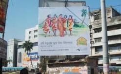 Artsy campaign sells resort projects in Shantiniketan
