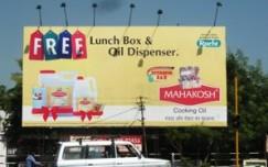 Mahakosh targets tier II, tier III cities