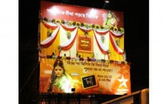 Star Jalsha's'Maa' goes live on hoarding!