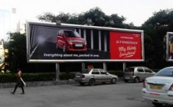 Maruti's new OOH drive for Wagon R Stingray