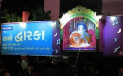Reliance's swinging campaign for Janmashtami